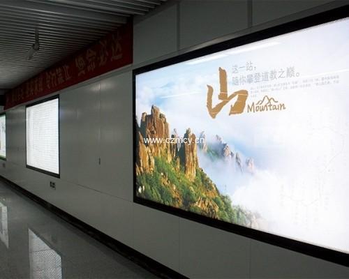 青岛地铁3号线导向标识及广告灯箱项目