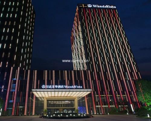 东莞东城万达文华酒店室外标识项目