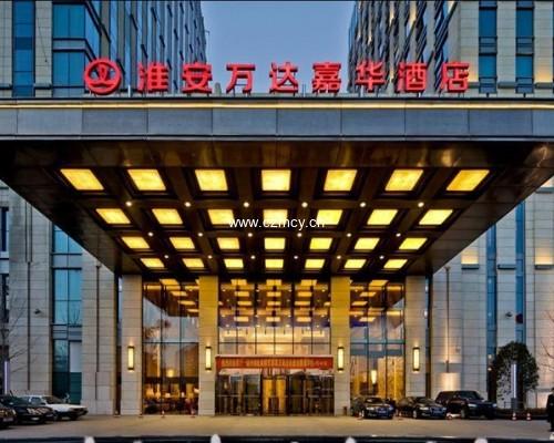 淮安万达嘉华酒店室外标识项目
